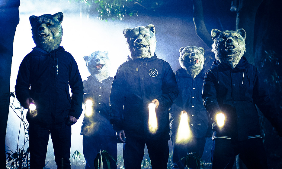 MAN WITH A MISSION / MWAM